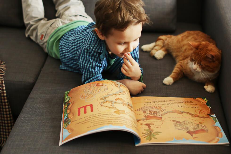 Именная книга для мальчика