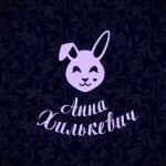 Annakhilkevich avatar 8ef960267596ba392090776c440f6e1789611fa54747476d64c196e9283b4eff
